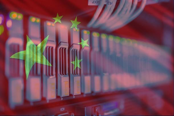 china spy chip super micro